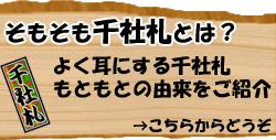 マイオリジナル.JP